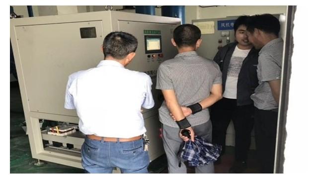苏州相城区黄埭污水厂磁悬浮风机调试运行合格