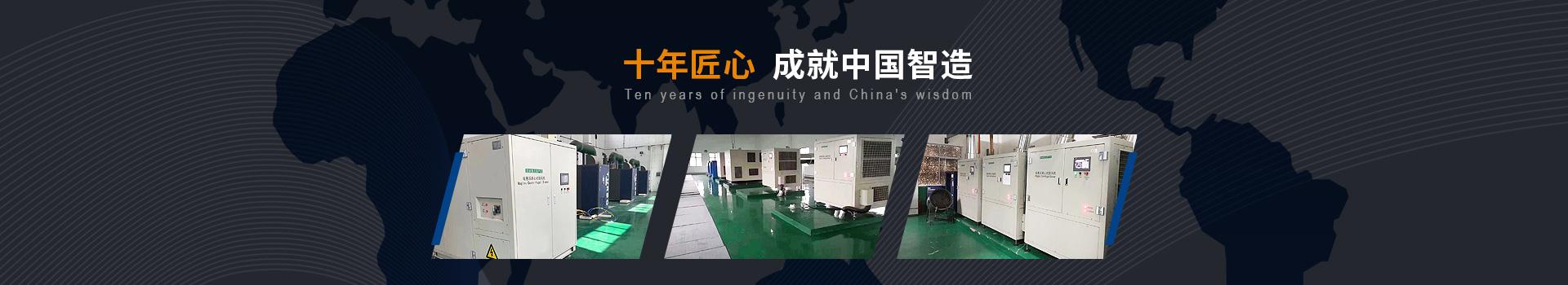 弗洛德十年匠心、成就中国智造