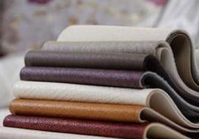 皮革造纸应用